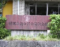 2008060515060001.jpg