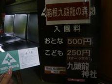 P1050629.JPG
