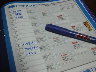 RB465.jpg
