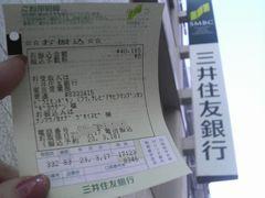 2011031717250000.jpg